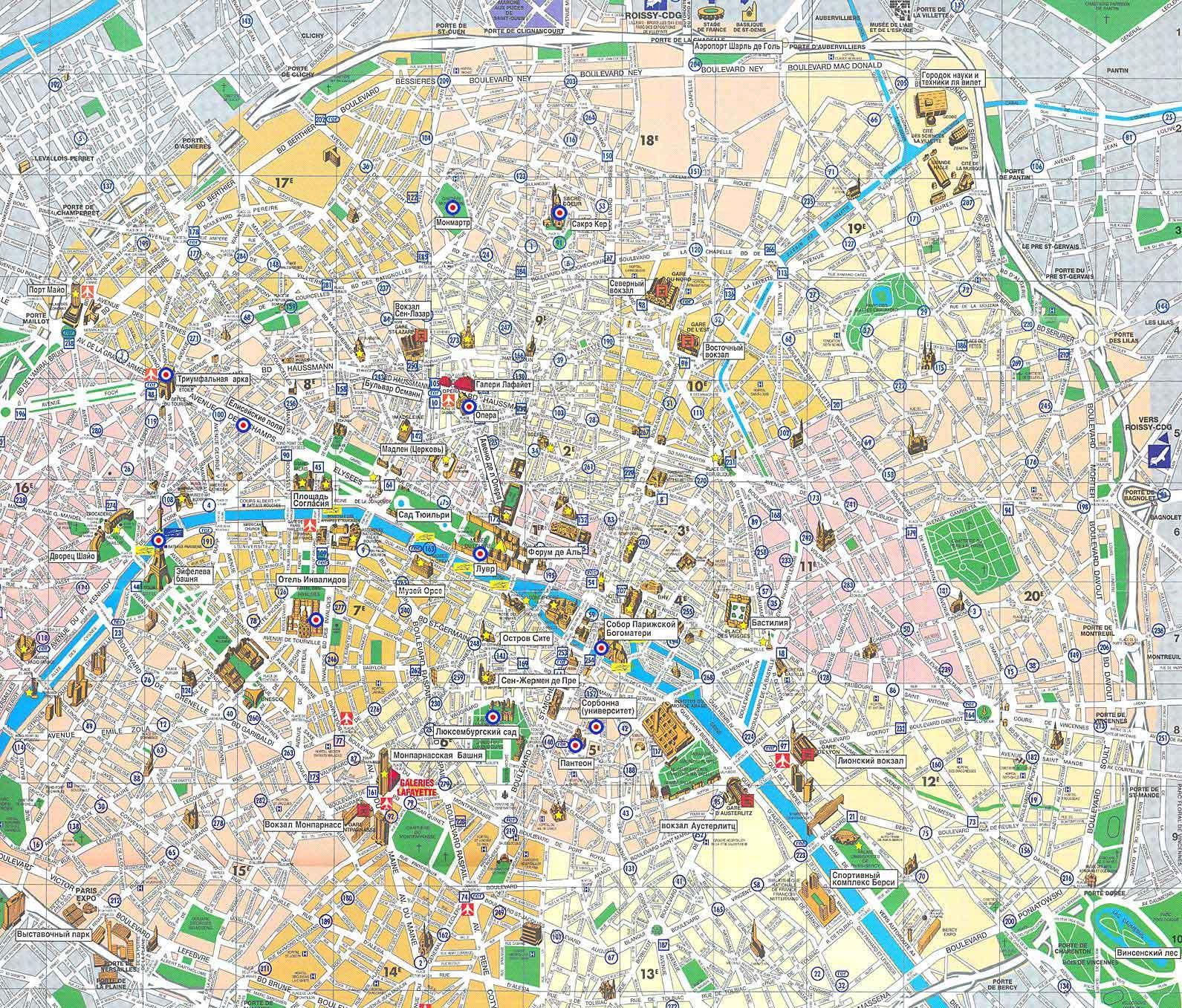 Street Map Of Central Paris Kartta Kadulla Pariisin Keskustassa